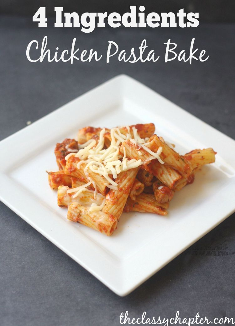 Need an easy dinner recipe? This 4 ingredient chicken pasta bake is hands down the easiest chicken recipe ever!